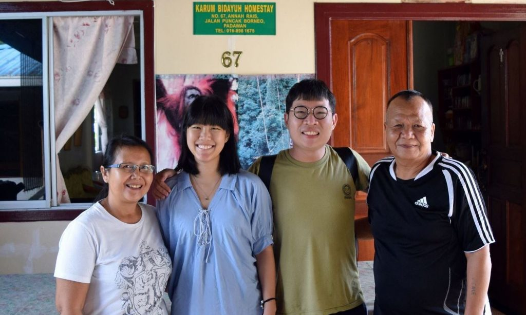 Homestay in Annah Rais Longhouse with Backyard Tour Malaysia